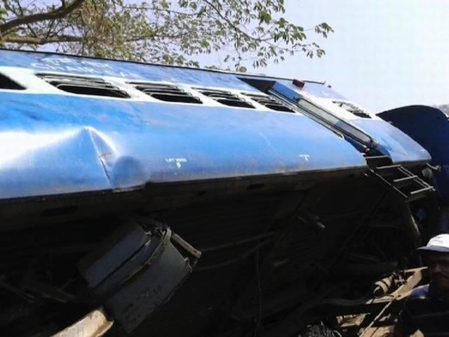 two trains collide in the capital city of bihar, patna