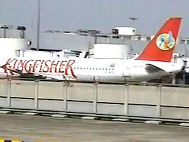 किंगफिशर का उड़ान का समय वापस लिया गया