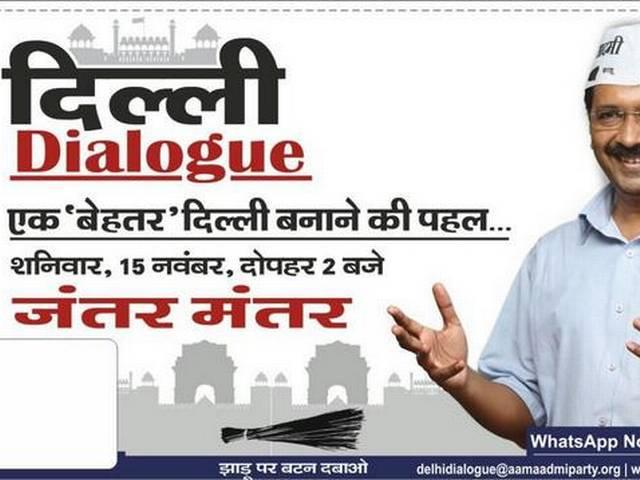 third phase of aap delhi dialogue on 15 december
