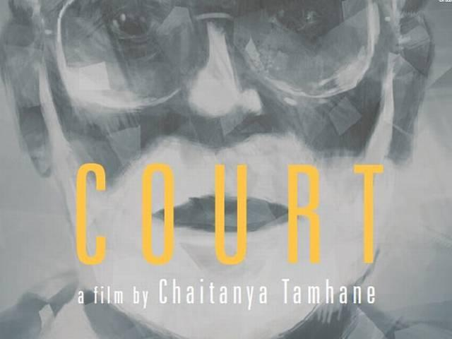 Indian film 'Court' wins best film, director awards at SGIFF