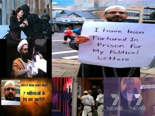 Sydney gunman identified as Iranian