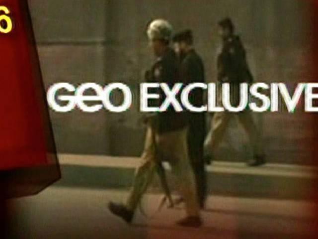 Peshawar terrorist attack on school