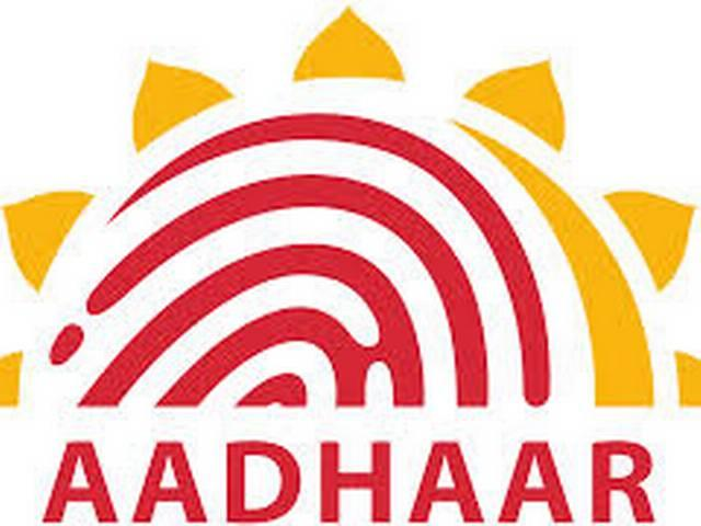 make-a-adhar-card-if-you-want-to-marry
