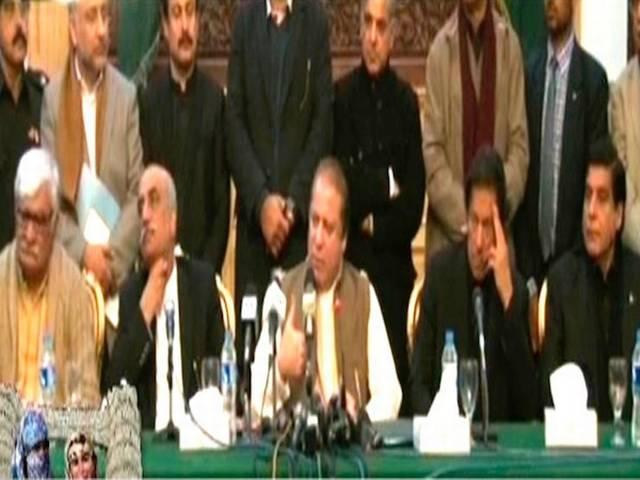 There is no bad or good news: Nawaz