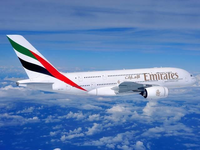 Emirate suspends flight to Peshawar