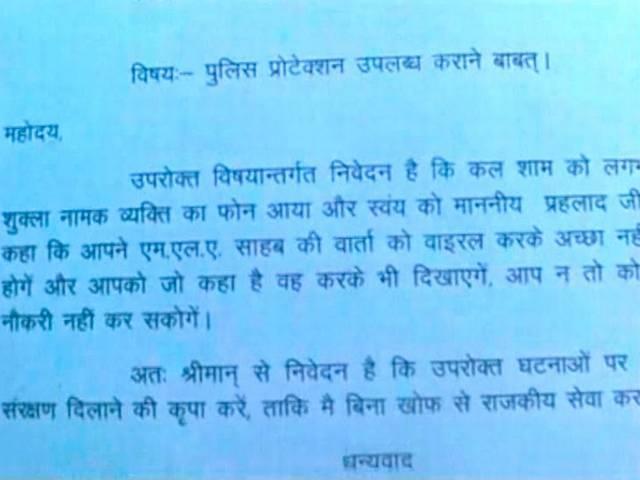 Abusive BJP MLA Prahlad Gunjal threatened CMO