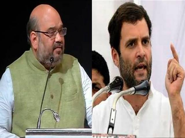 BJP's Amit Shah demands account of Congress' 60-year rule from Rahul Gandhi