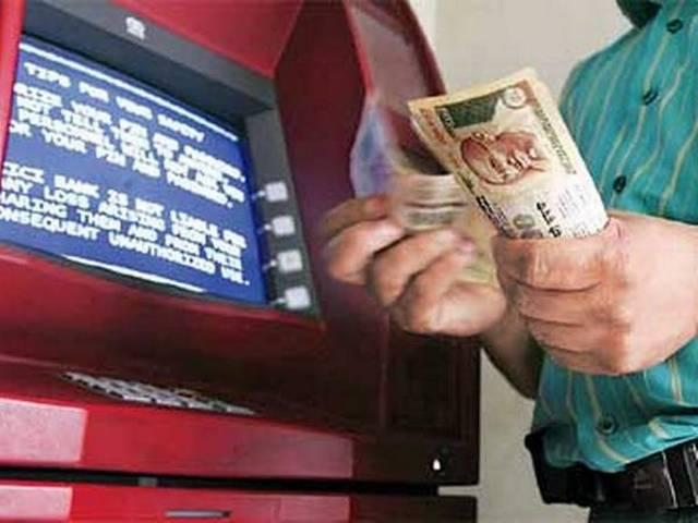 ATM machines may soon come up in Hindi