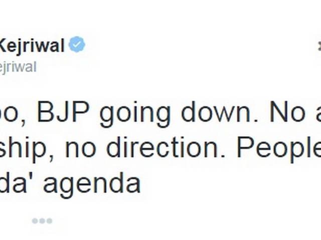 KEJRIWAL ATTACKS BJP