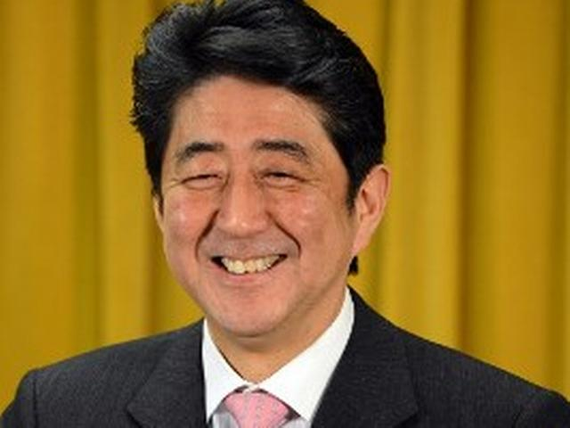 Japan Prepares to Reappoint Abe as Prime Minister
