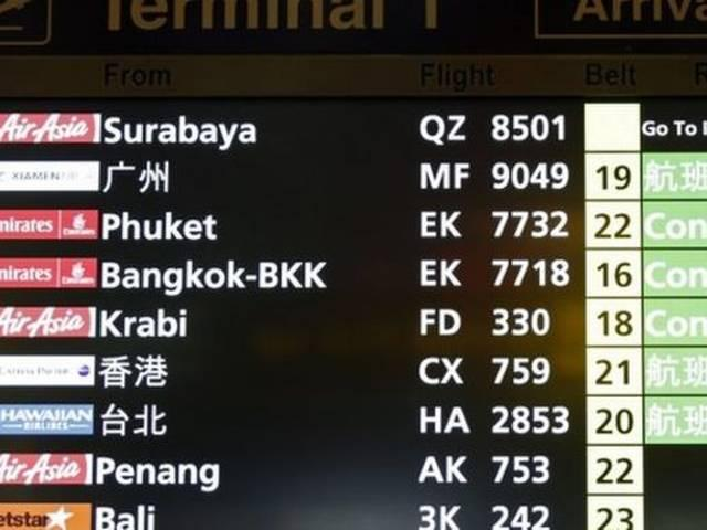 AirAsia flight goes missing in Indonesia