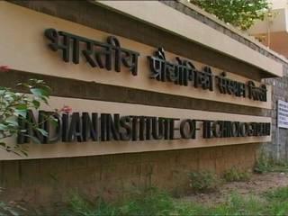 मनीष सिसोदिया और अरविंद केजरीवाल ने दी IIT मेंस पास करने वाले स्टूडेंट्स को बधाई