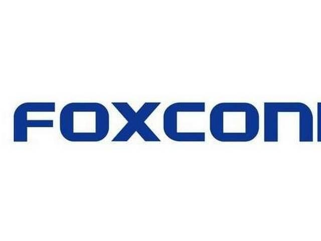 Foxconn employees arrested for trying to make forced entry