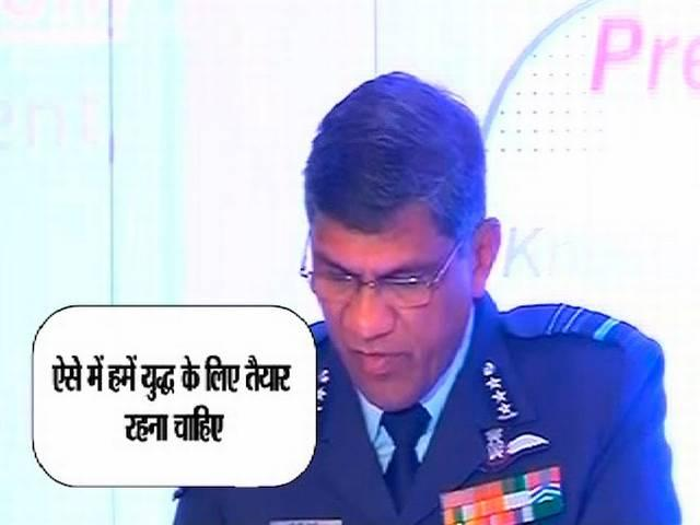 India should be ready for war: air marshal pp reddy