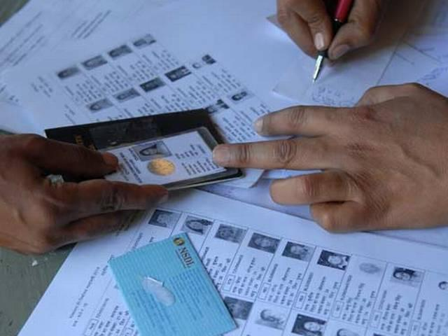 Rise in voters in Bengal: 11.14 lakh first-time voters in final electoral roll 2015