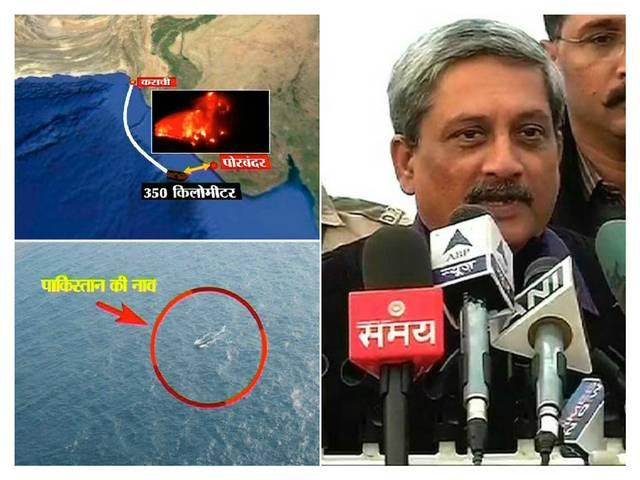 Pak boat: Will put forth evidence in due time, says Govt