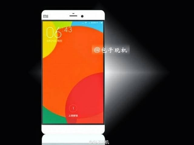 xiaomi  launch event at 15th january