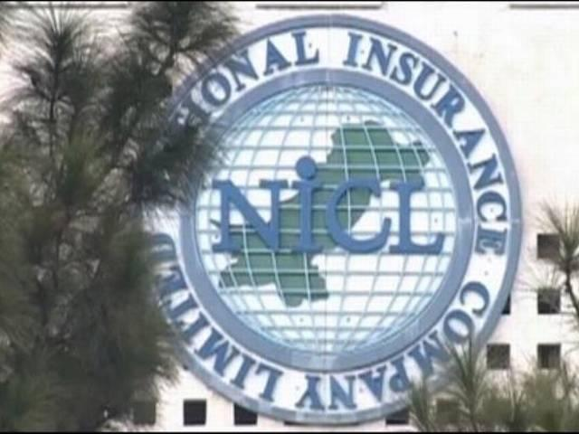 National Insurance Company Ltd invites applications for recruitment of Assistants