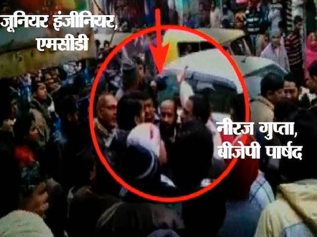 Delhi BJP Councillor slaps MCD Junior Engineer