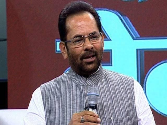 Mukhtar Abbas Naqvi convicted for breaching prohibitory orders during 2009 LS polls