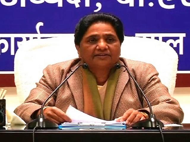 Mayawati's party will fight from all seats
