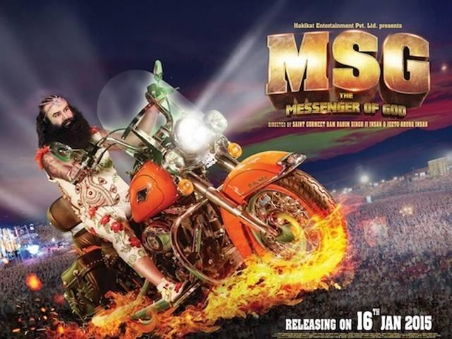 Censor Board chief Leela Samson decides to quit over the row of msg