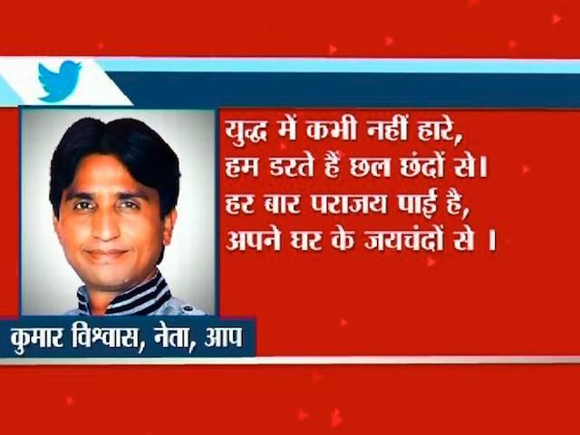 kiran bedi may be bjp's cm candidate