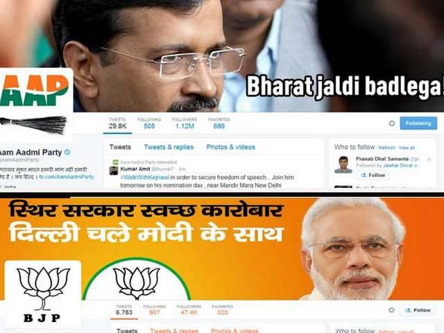 BJP is ready to expose Aam Admi Party on social media with hashtag trends