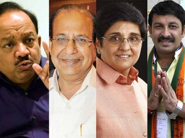 Kiran Bedi named BJP's CM candidate for Delhi assembly poll