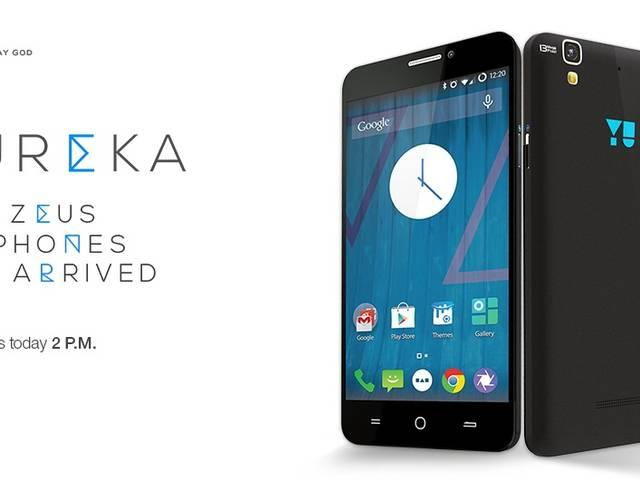 yureka second sale will hend today