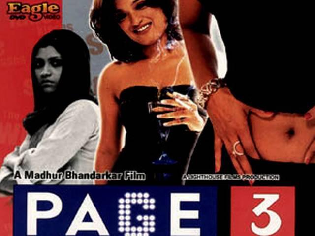 madhur bhandarkar's film page 3 completes 10 years