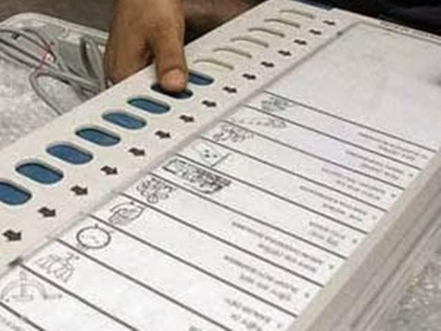 Uttar Pradesh Legislative Council election
