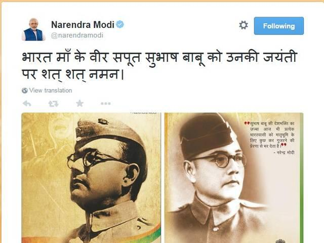 modi pays tribute to subhash chnadra bose
