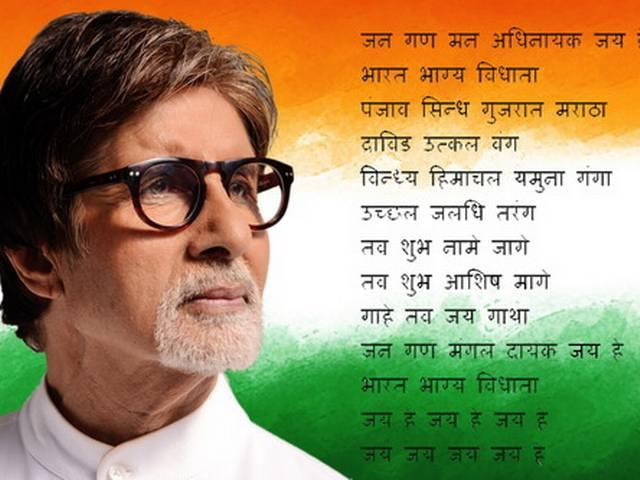amitabh-bachchan-sings-national-anthem-for-republic-day