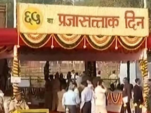 Maharashtra banner says it's 65th Republic Day instead of 66th
