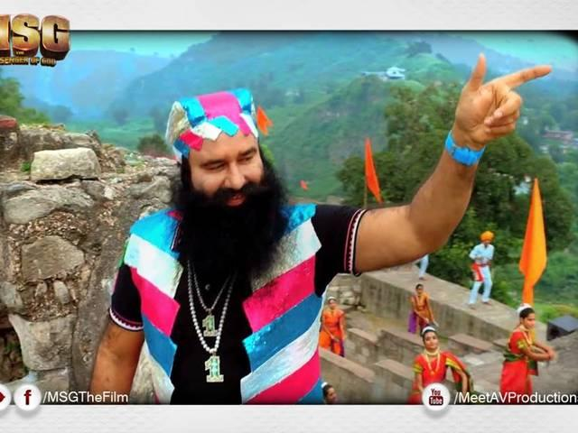 MSG will release on 13 Feb