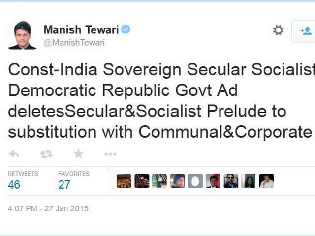 republic day advertisement without the words secular and socialist in controversy