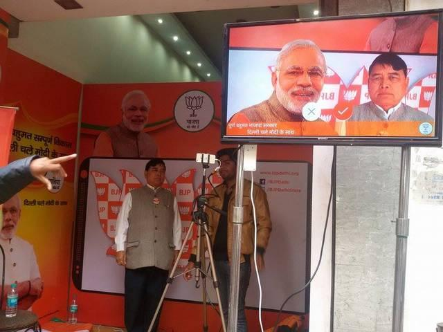 Delhi election: After selfiewithcompaigh BJP will launch Mobile Van service soon