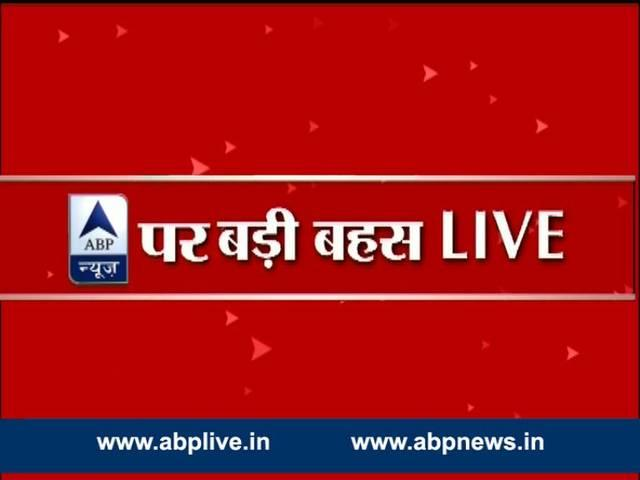 discussion on ABP news