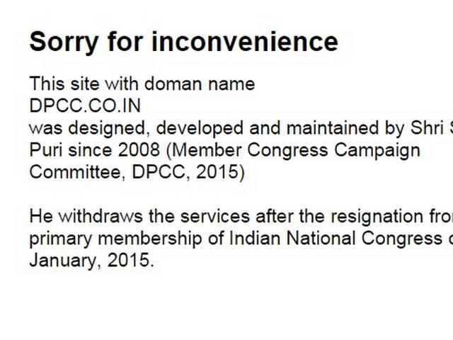 Cong man who took DPCC website down joins AAP