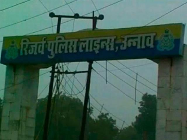Human Skeletons Found in Police line Campus in Unnao, UP
