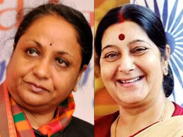 i have informed sujata personly says sushma