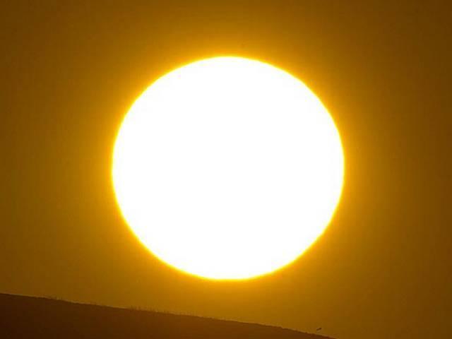 app protect sun rays