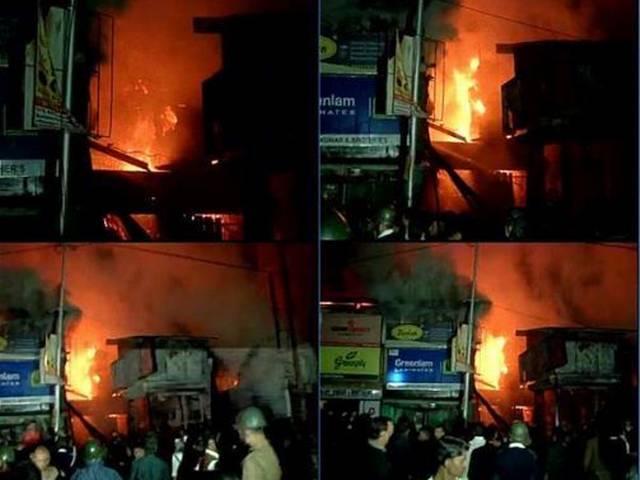 Major fire breaks out in central Kolkata