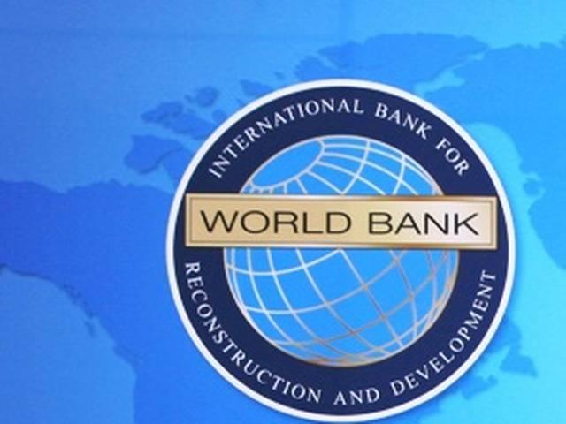 विश्व बैंक ने भारत की वृद्धि दर का अनुमान घटाया