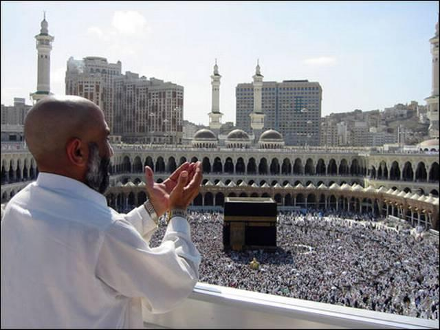 India's Haj quota fixed at 136020 for this year