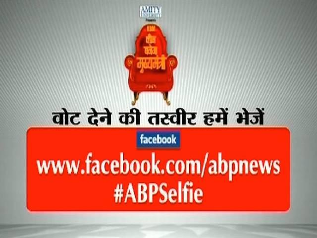 Maharashtra and Haryana election: do vote and send your KBMSelfie to ABPNEWS