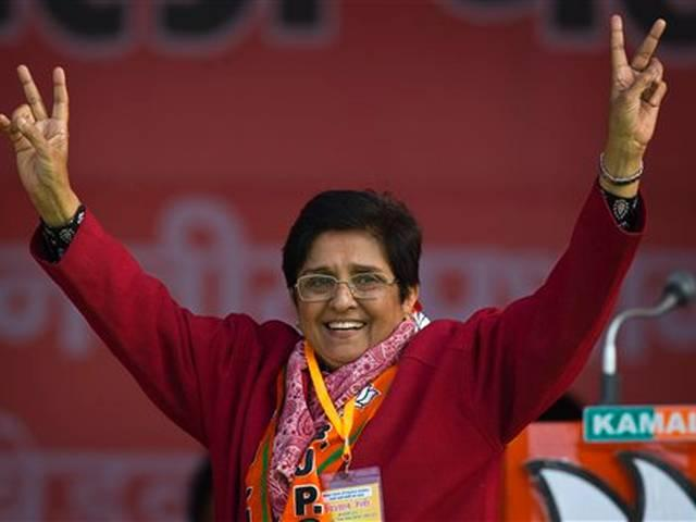 delhi_will_win the race in delhi says kiran bedi
