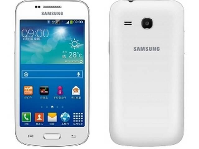 मध्यम वर्ग के लिए सैमसंग का नया बजट स्मार्टफोन 'ट्रेंड-3'