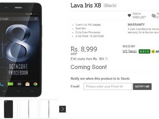 Lava Iris X8 sale on flipkart